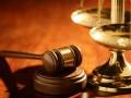 Суд снял арест с акций Ставицкого в Укрнефтебурении