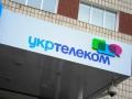 Чистая прибыль Укртелекома выросла почти на треть