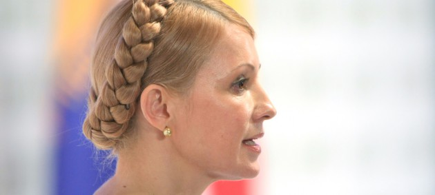 Тимошенко не указала в декларации бизнес мужа в Чехии - СМИ