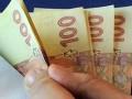 В Киеве ликвидировали конвертационный центр с оборотом 140 миллионов гривен