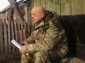 Москаль заставил чиновников Закарпатской облгосадминистрации приходить на работу к восьми утра
