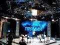 ГБР расследует незаконность покупки канала Порошенко, - СМИ