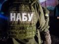 СБУ завела дело за разглашение ГПУ имен детективов НАБУ