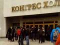 В Киеве сорвали собрание харьковских сепаратистов
