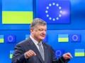 Порошенко: Я не знаю, что Саакашвили делает в Украине