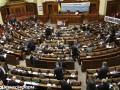 Рада утвердила точку стыка границ Румынии, Венгрии и Украины