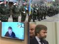 Итоги 2 ноября: осенний призыв, повестка для Новинского и признание Мосийчука