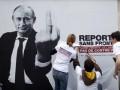 В Париже Репортеры без границ развесили плакаты с