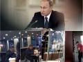 День в фото: Чаплин в Макдональдсе, взорванный Roshen и уголь от Путина
