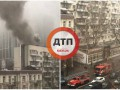В многоэтажке загорелся ресторан: Подробности пожара в Киеве