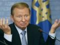 Кучма: Лучшей переговорной площадки, чем в Минске, сейчас нет