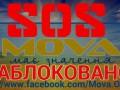 Facebook заблокировал самый популярный паблик об украинском языке