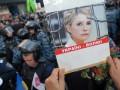 РИА Новости: Тимошенко