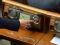 СБУ и ГБР проводят обыски в Раде из-за сенсорной кнопки