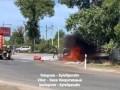 На видео показали, как под Киевом пылала машина