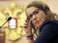 В СБУ прокомментировали планы Собчак поехать в Крым