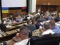 В Тернопольской области расследуют деятельность