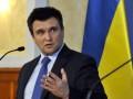 Климкин в ЕС показал видео переброски путинской техники на Донбасс