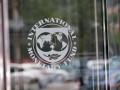 В НБУ рассказали о главном требовании МВФ