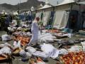 Давка в Мекке: рекордное число погибших за всю историю - АР