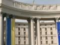 МИД резко осудил поездку французских политиков в аннексированный Крым