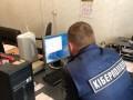 В Киеве раскрыли мошенническое завладение деньгами банка