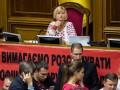"""""""Это унизительно"""": Геращенко раскритиковала СМИ за сексизм и гендерные стереотипы"""