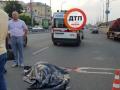 В Киеве пешеходу оторвало голову в ДТП