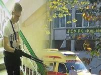 Бойня в Керчи: в Совбезе РФ назвали причину
