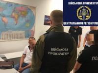 В аэропорту Борисполь военная прокуратура задержала алжирца
