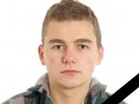 Под Зайцевым погиб 22-летний украинский снайпер
