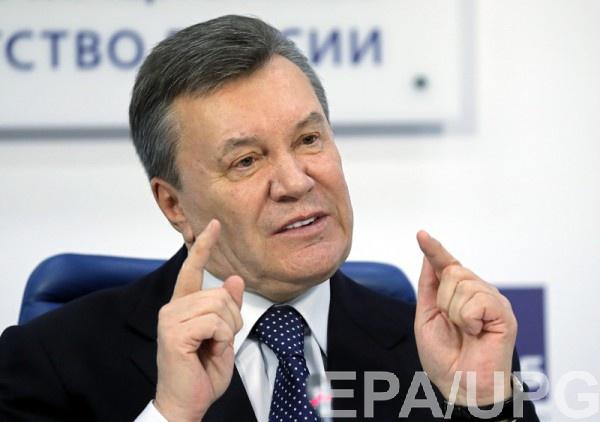 """Украине вернули судебные расходы по делу о """"долге Януковича"""""""