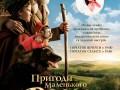 Оля Цибульская проведет премьеру фильма