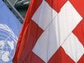 Международные регуляторы проигрывают борьбу с офшорами - отчет