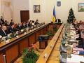 Кабмин одобрил изменения в Таможенный кодекс