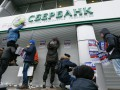 Российский Сбербанк отменил лимиты по картам для физлиц