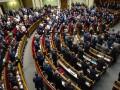 Депутаты рассматривают проект госбюджета-2020 — трансляция
