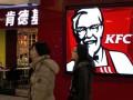 Прибыль крупного американского общепита упала из-за китайского рынка