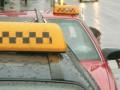 Новогодний подарок: Таксисты поднимут цены в 5 раз