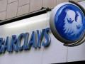 После скандала с махинациями Moody's снизило прогноз по рейтингу Barclays на негативный
