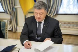Порошенко утвердил налоговые изменения на 2019 год