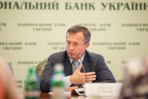 Райффайзен Банк внес залог за Писарука