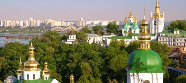 Названы самые развивающиеся области Украины