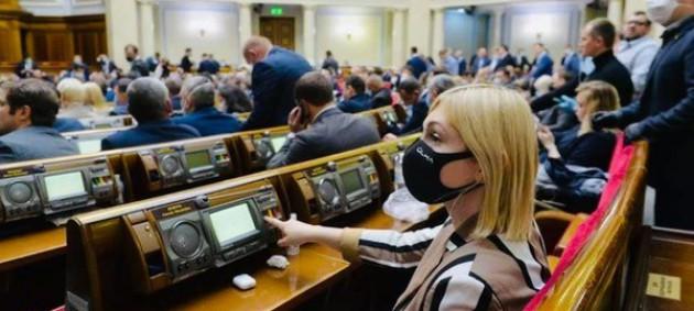ВР ввела мораторий на банкротство органов власти и бюджетных организаций