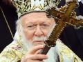 УПЦ МП объяснила заявление Вселенского патриарха по автокефалии