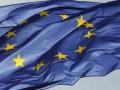 ЕС осуждает нападение на парламент Македонии