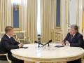 Процесс принудительного взыскания долга с Газпрома стартовал - Порошенко