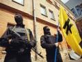 В полку Азов ответили на обвинения в нацистской символике