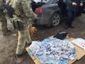 Пограничники не пустили в ОРДЛО партию психотропов