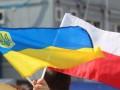 Польша поддержала Киев в споре с Будапештом